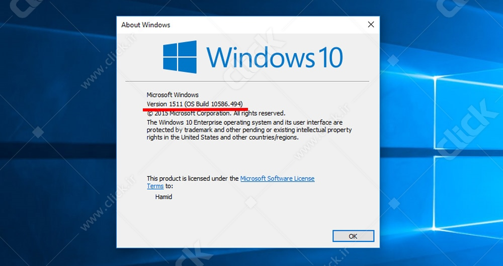 win10-anniversary-update (2)