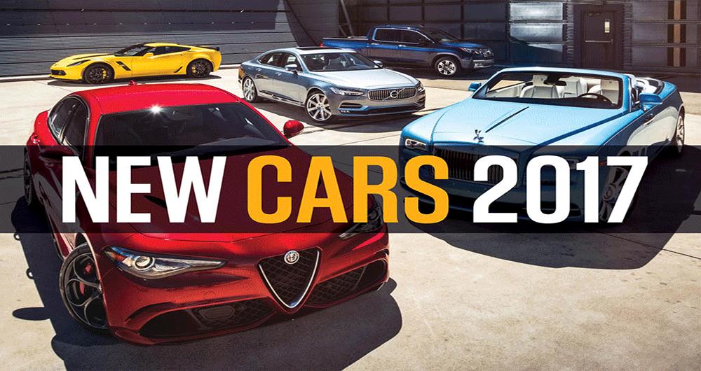 جدیدترین خودرو های سال ۲۰۱۷ جهان با کمتر از ۹۰ میلیون تومان