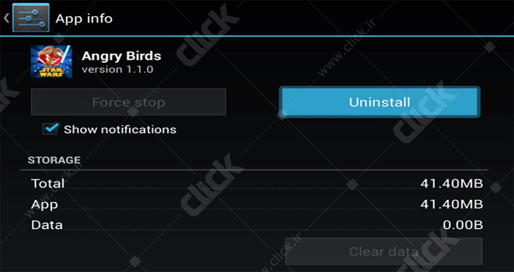 اجرای safe mode گوشی اندروید