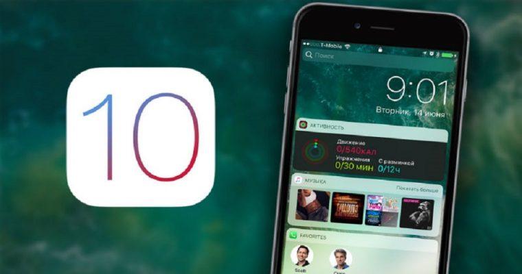 حل مشکل اتصال به وای فای بعد از نصب iOS 10