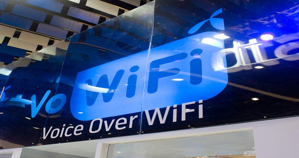 فناوری VoWiFi برای اولین بار در ایران