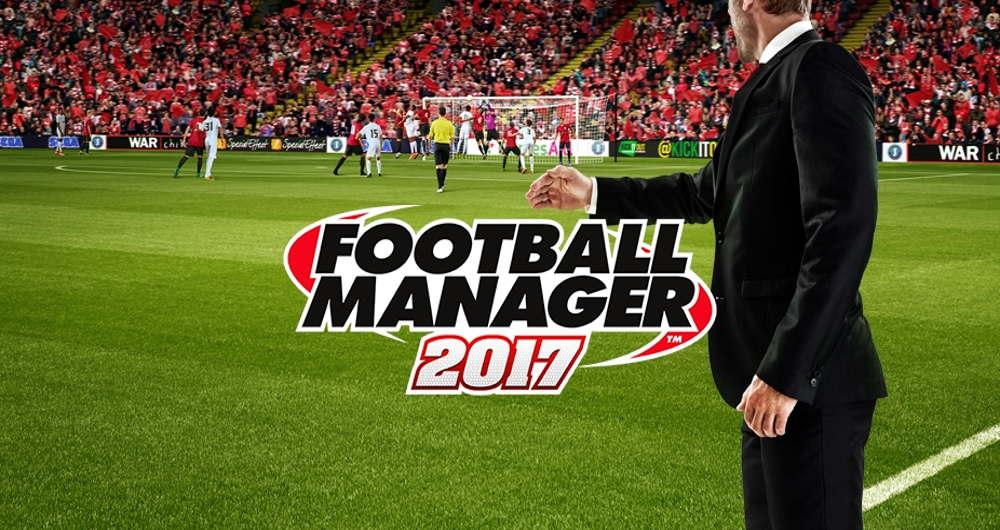 اعلام تاریخ رسمی عرضه Football Manager 2017