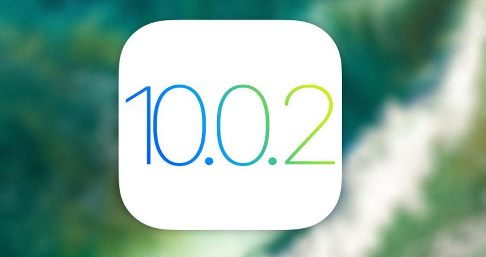 اپل iOS 10.0.2 را منتشر کرد