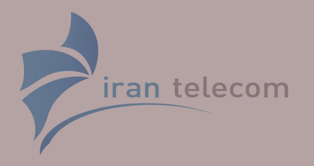 ایران تلهکام ۲۰۱۶ با حضور ۲۲ کشور برگزار میشود