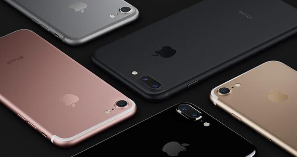 آیفون7، سریع ترین گوشی دنیا