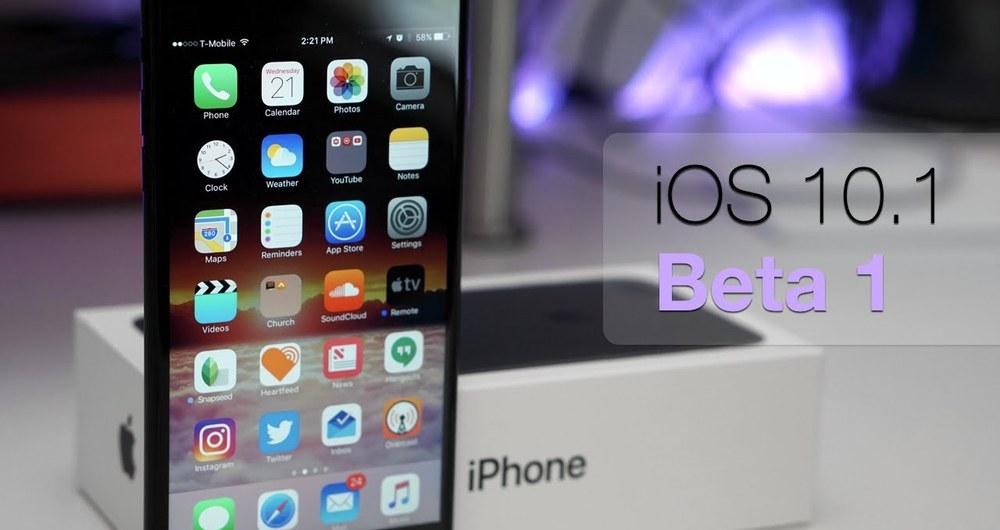 نسخه بتا iOS 10 به زودی منتشر می شود
