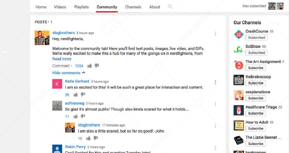 ویژگی جدید Community Tab در کانال Vloggers یوتیوب