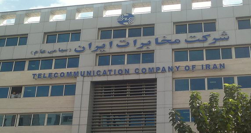 قول وزیر ارتباطات و اعلامیه مخابرات، سرگردانی پیمانکاران ادامه دارد