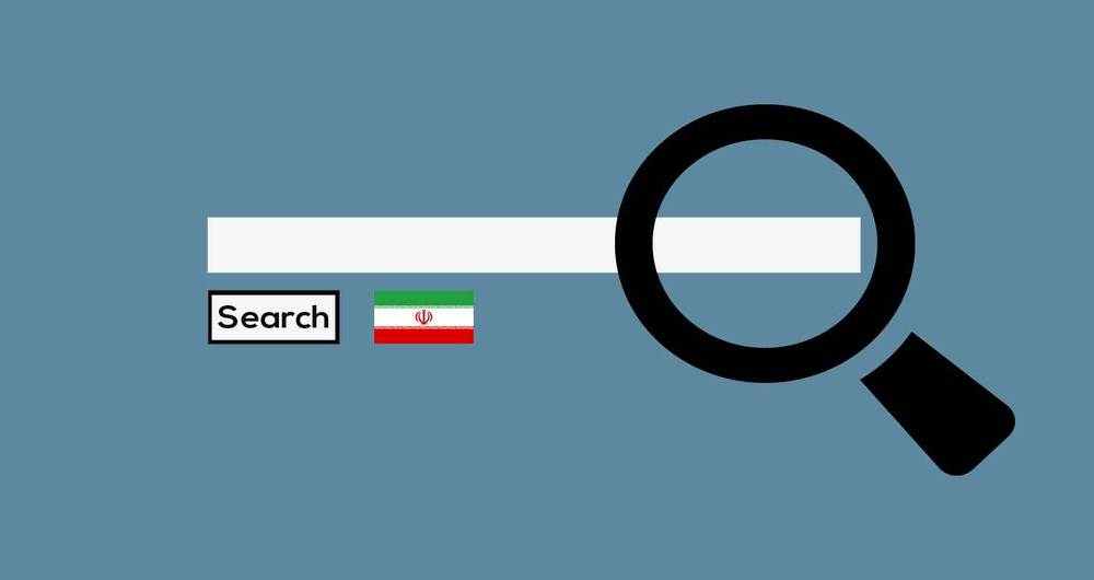 search engine iran