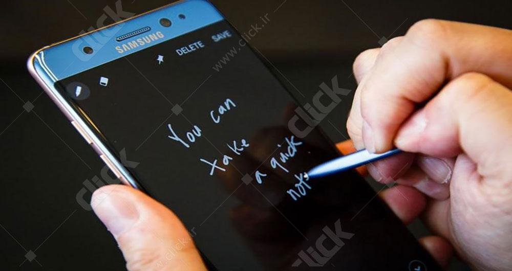قلم دیجیتال S Pen سامسونگ