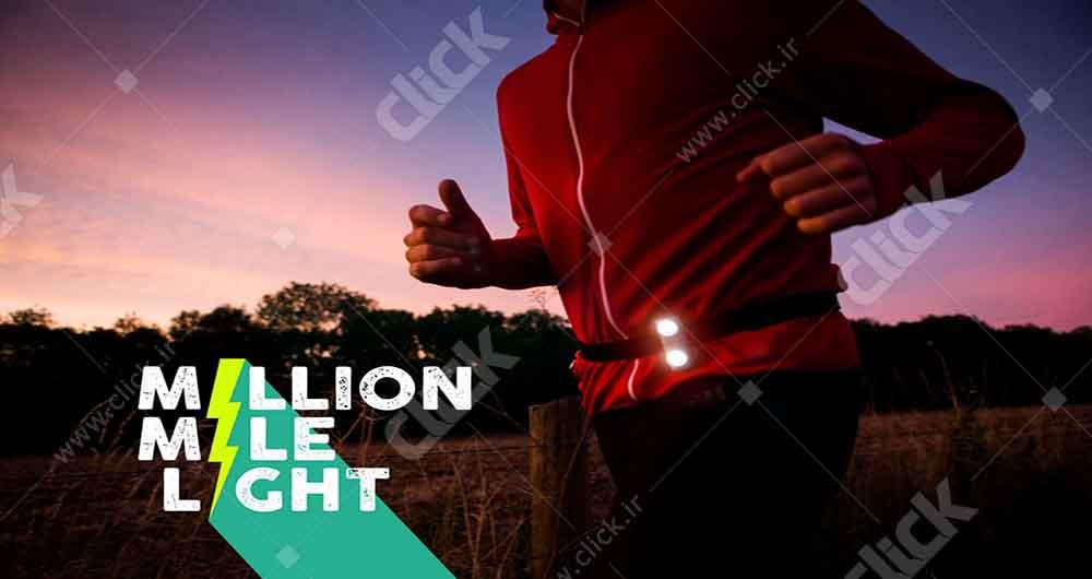 ۲million-mile-light-runner