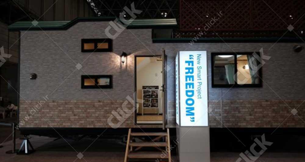 ۴r-freedom-640x427