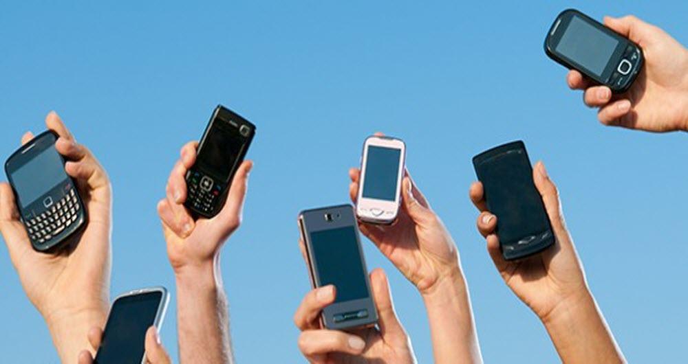 debt antennas to maximize our mobile phones