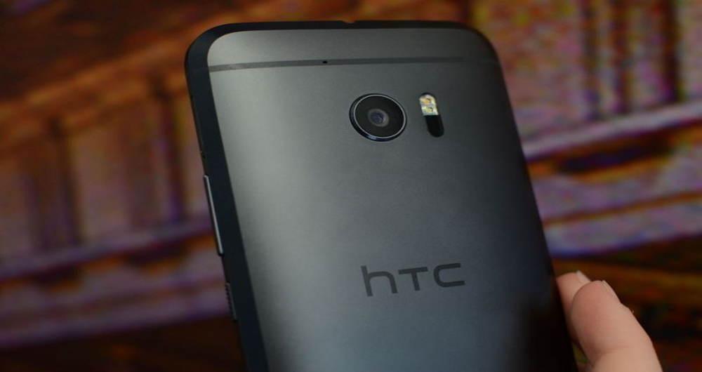 مشکات رایج گوشی HTC 10 و روش های برطرف کردن آن ها