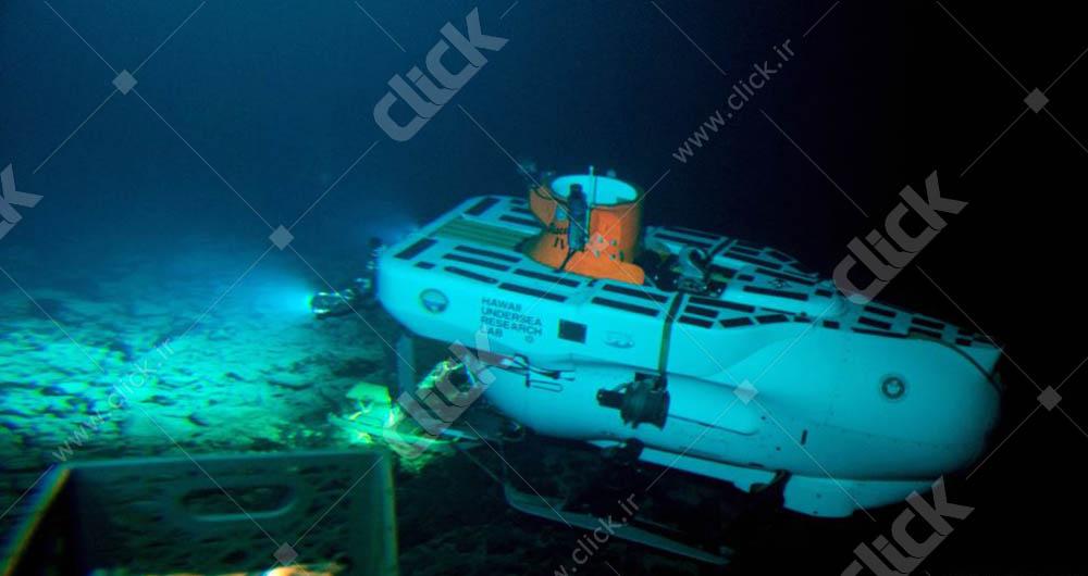 شناور Pisces IV نشسته در بالای کوه دریایی کوک،در طی یک شیرجه به آتشفشان زیر آب ناشناخته در سواحل جزیره بزرگ هاوایی. کوه های دریایی دانشمندان را قادر ساخته تا موجودات جدیدی را کشف کنند! (عکس از آسوشیتدپرس / کالیب جونز)