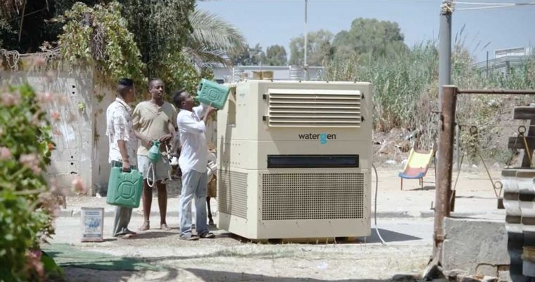 دستگاهی برای تولیذ آب از هوا