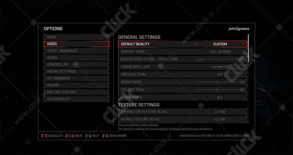 بررسی عملکرد Gears of War4 در کامپیوتر های شخصی