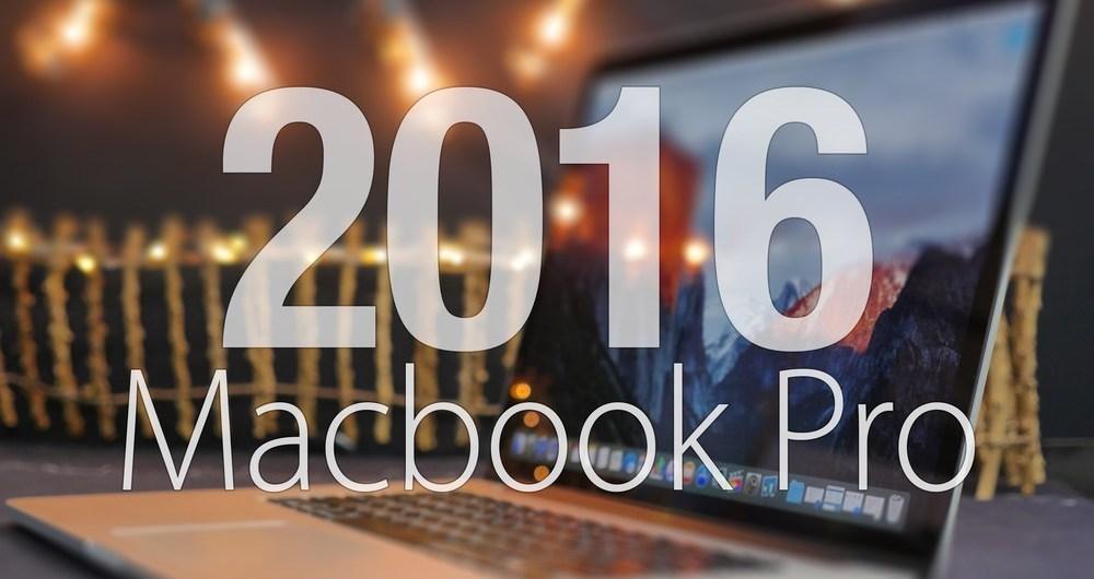 مک بوک جدید هوشمندترین لپ تاپ جهان خواهد بود