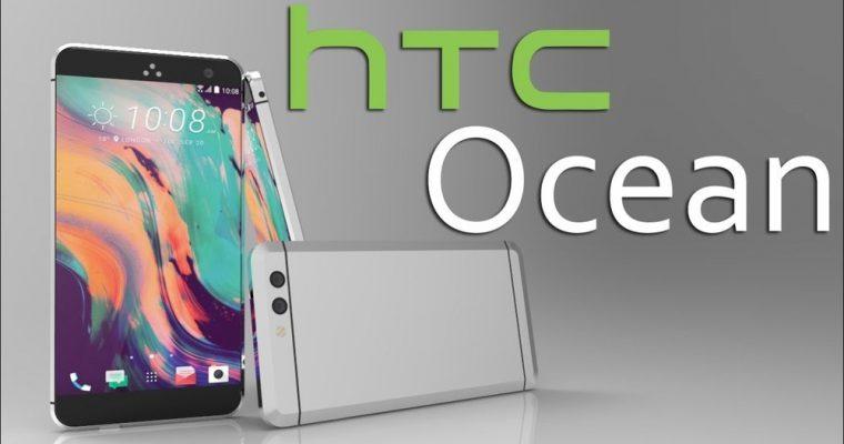 گوشی جدید HTC