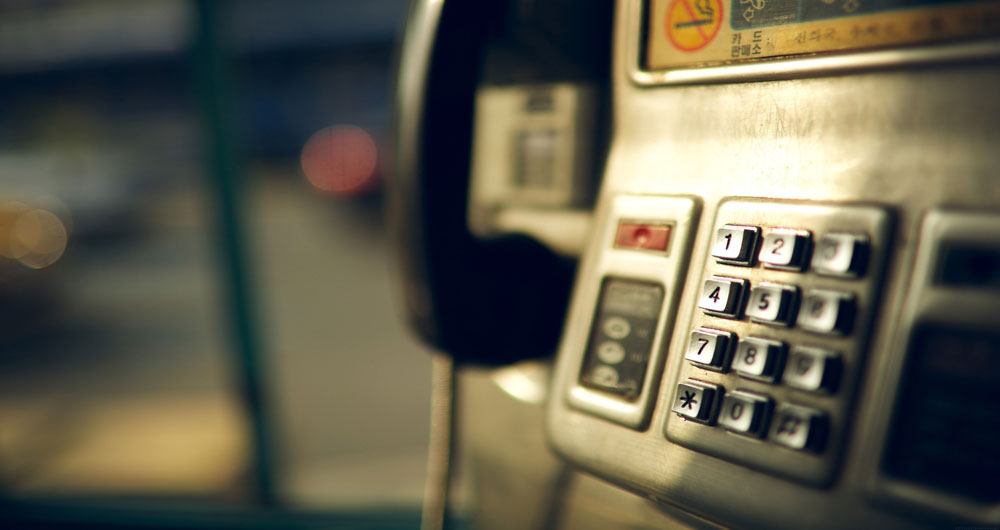عملیات بانکی و وایفای شهری روی تلفن همگانی