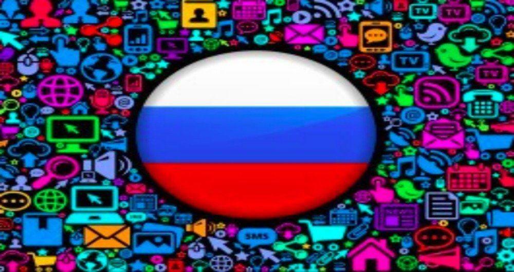 اینترنت روسی