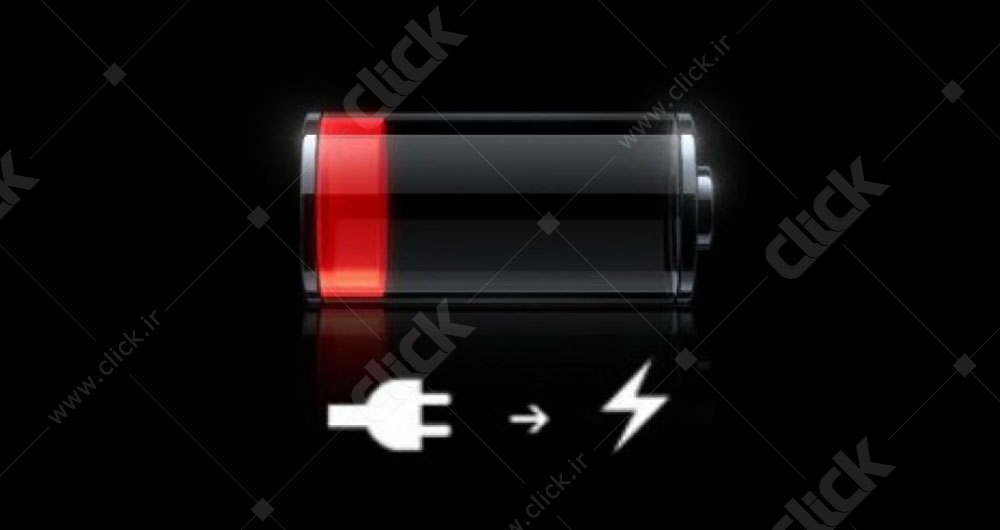 شارژ باتری آیفون