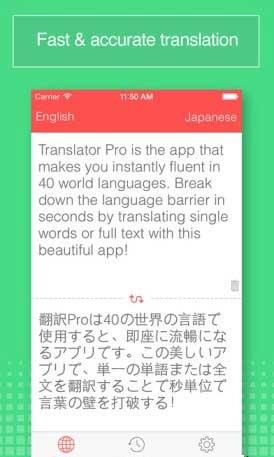 اپلیکیشن Translator Pro