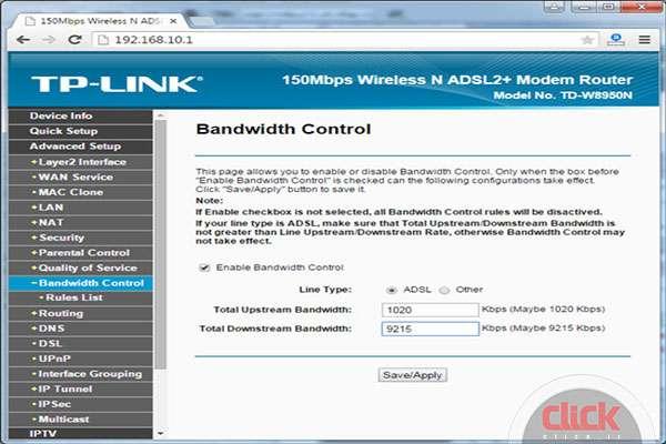 مدیریت پهنای باند اینترنت ADSL