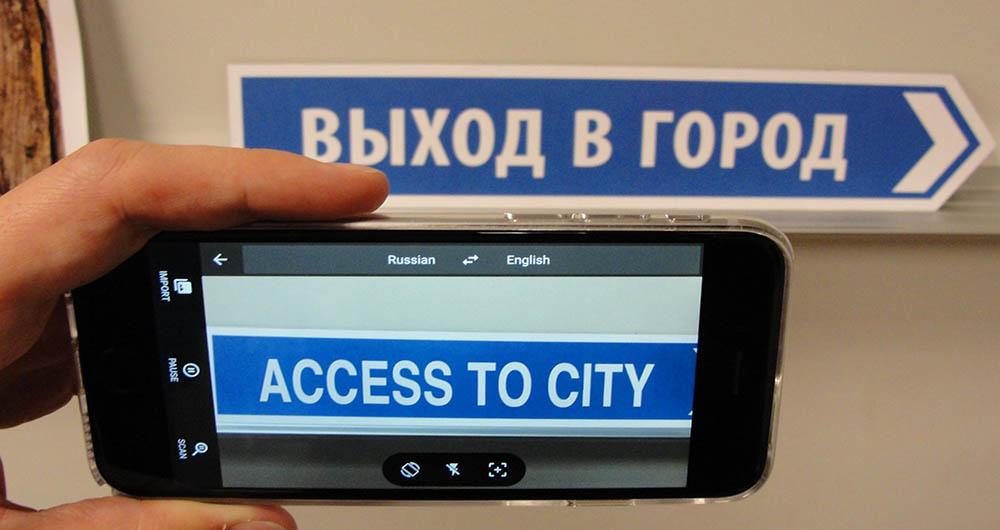 آیا تغییرات جدید Google Translate مترجمین را بی کار می کند؟