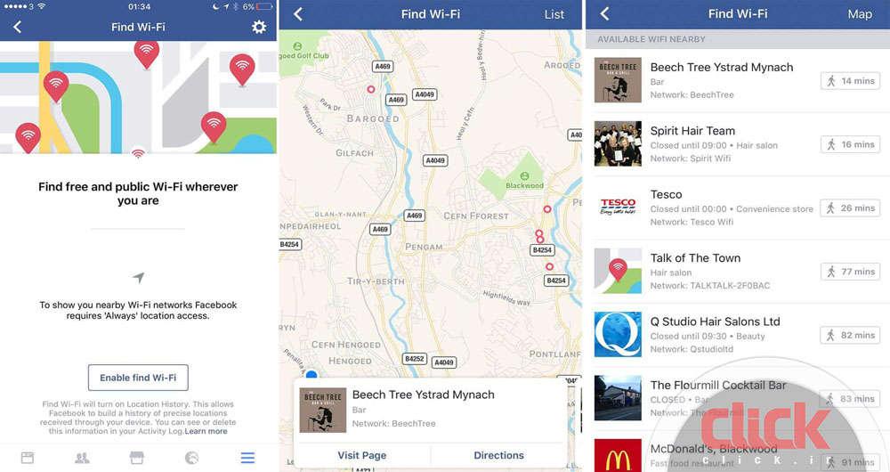 تست قابلیت Find Wi-Fi، بر روی اپلیکیشن فیس بوک در iOS
