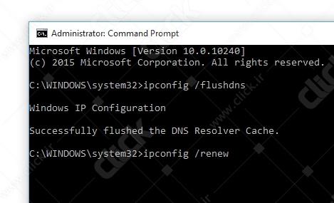 flush-dns-to-fix-err-network-changed-error_new