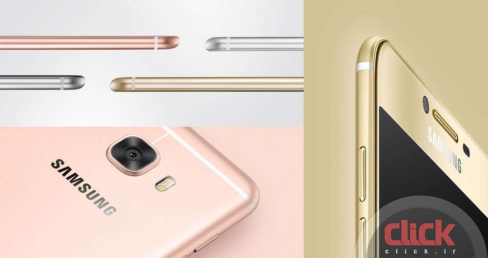 انتظار برای رونمایی گوشیهای هوشمند سامسونگ Galaxy C5 Pro و Galaxy C7 Pro