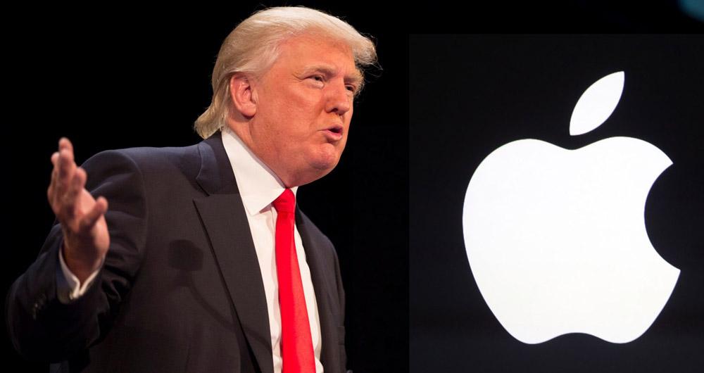 ترامپ کارخانه اپل را به آمریکا می آورد