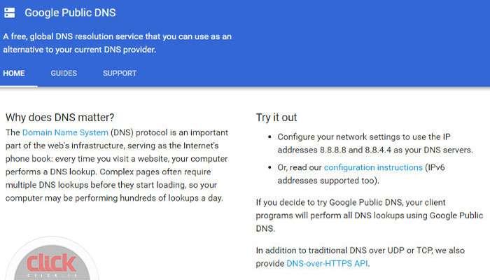 دسترسی مجدد به اینترنت با رفع خطای DNS