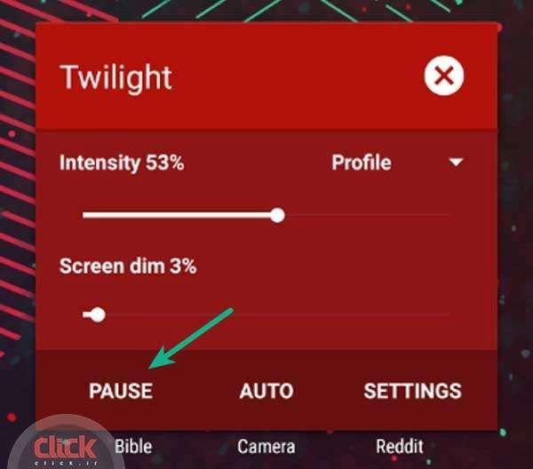 نحوه درست کردن خطای Screen Overlay Detected در اندروید