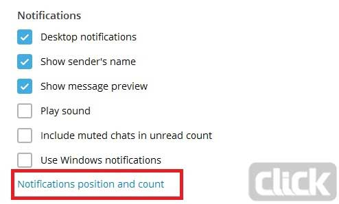آموزش خواندن پیام تلگرام بدون تیک دوم