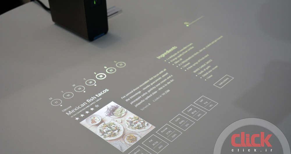 تماشا کنید؛ پروژه اینتراکتیو اکسپریا کمپانی سونی