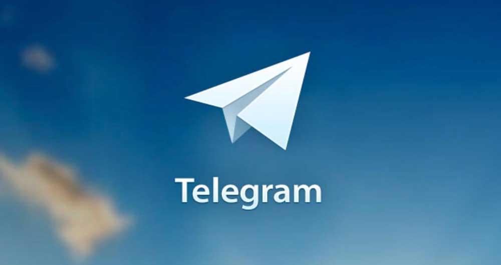 به روز رسانی جدید تلگرام