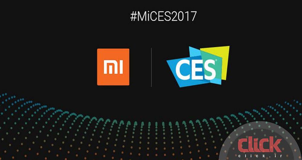 برندهای معتبر در نمایشگاه CES 2017 چه برنامه ای دارند؟