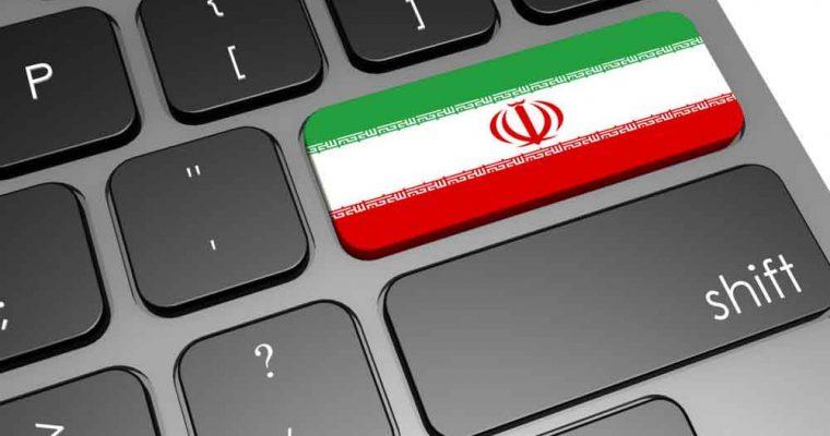 سرعت شبکه ملی اطلاعات ایران