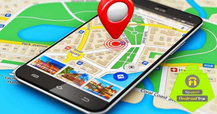 رونمایی از نقشه دیجیتال بومی کشور/ ارائه خدمات بهتر از «گوگل مپ»