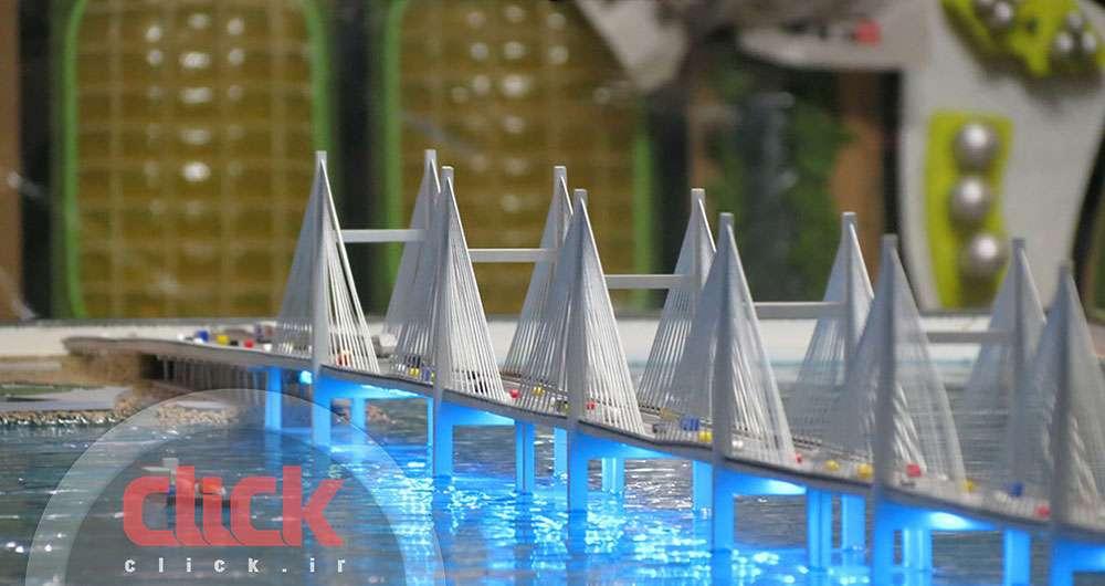 پل خلیج فارس