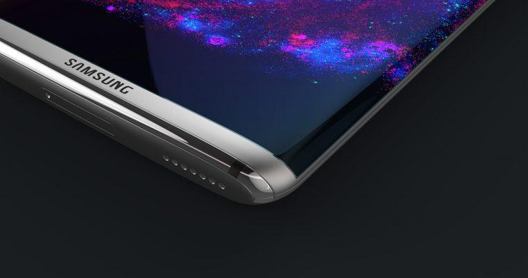 گلکسی S8 چه ظاهری خواهد داشت؟