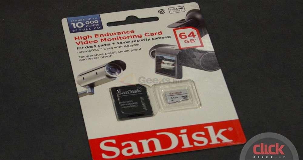 sandisk-high-endurance-video-monitoring-card_new
