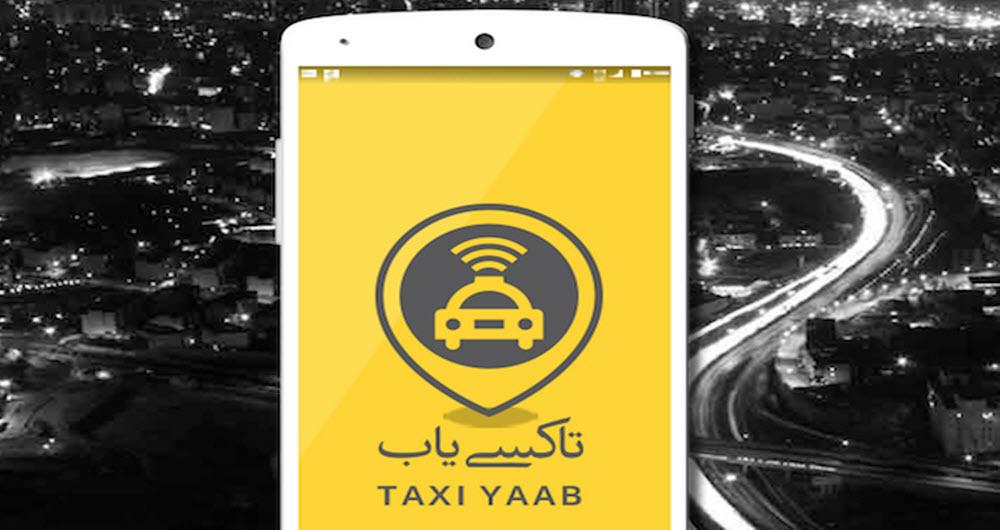 خبر شکایت از تاکسی یابهای آنلاین تکذیب شد