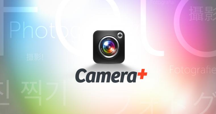 اپلیکیشن Camera+ هماهنگ شده باقابلیتهای دوربین دوگانه آیفون 7 پلاس