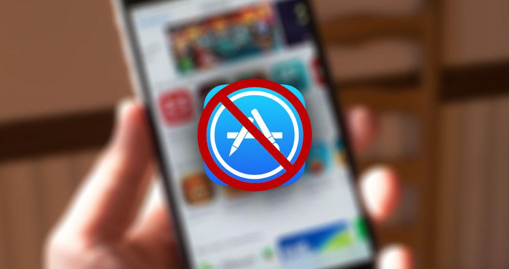 قطع دسترسی برخی کاربران iOS به اپل استور