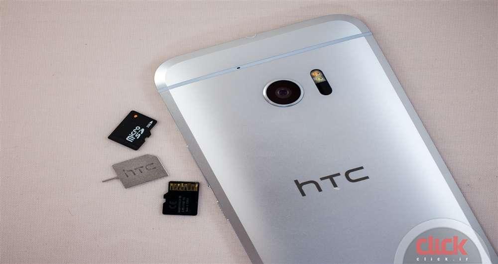 htc-10-microsd-1_new