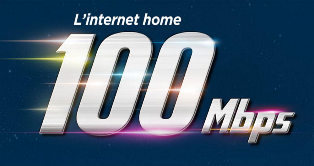 راه اندازی اینترنت 100 مگابیتی در تهران