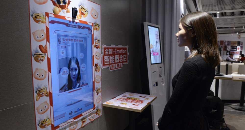 رستوران هوشمند در چین